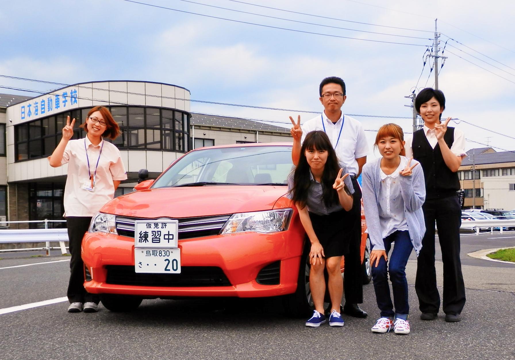 日本海自動車学校-紹介001