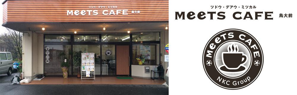 meetscafe